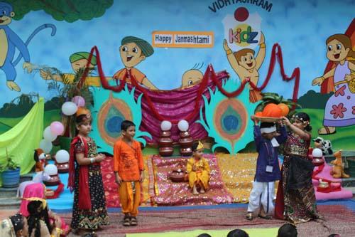 Janmashtami Celebrations Vidhyashram Kidz as on 14-Aug-2017